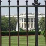 us-white-house-fence